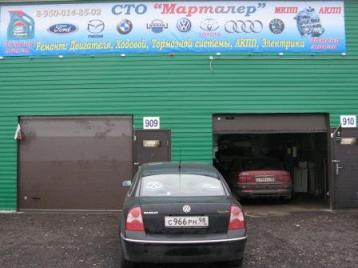 Самый охуенный автосервис в Санкт Петербурге